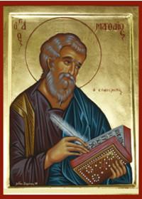 16 Kasım Kutsal Havari ve İncil Yazarı Matta