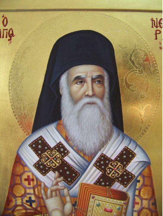 9 Kasım Aziz Nektarios
