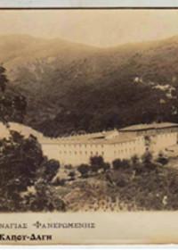 Kirazlı Manastırı