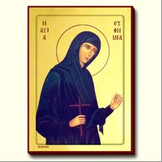 Azize Efimia'nin aziz Paisios'a gorunmesi