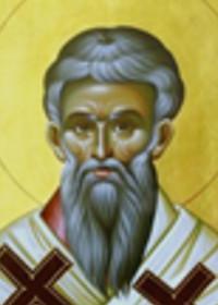 11 Nisan Şehit Ruhani Antipas, Bergama Piskoposu, Aziz Theolog Yuhanna'nın öğrencisi
