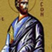 29 Nisan İki Aziz Elçi: Jason ile Sosipater