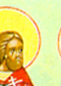 11 Nisan Kutsal Şehitler Prosessius ve Martinian