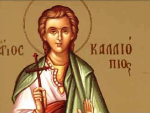 7 Nisan Kutsal Şehit Kalliopius