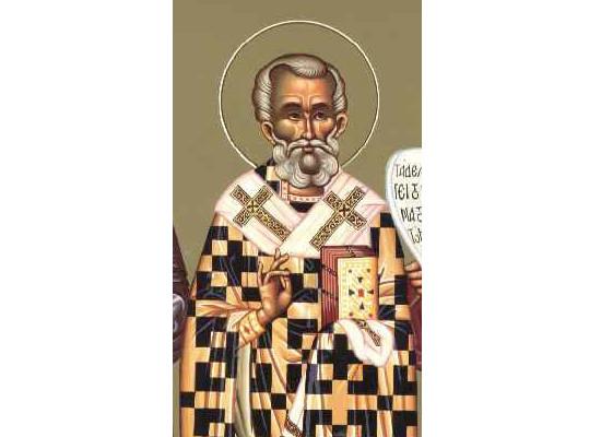 8 Nisan Aziz Selestin, Roma Papası