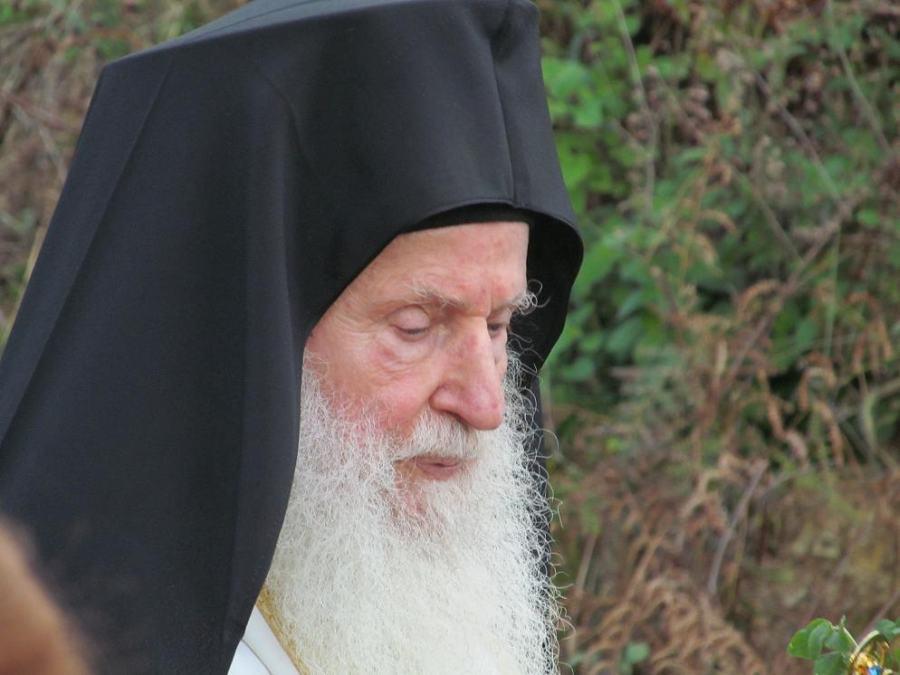 Pisidia Metropoliti Sotirios'un 2016 Paskalya Mesajı