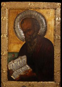 Patmos Aziz Yuhanna Manastιrι-Kιyamet Magarasι