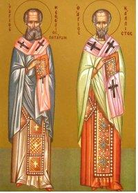 20 haziran Aziz Kallistos, Konstantinupolis Patriği