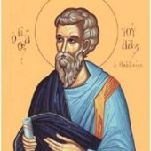 19 Haziran Aziz Havari Yahuda, Rab'bin kardeşi