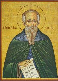 19 Haziran Mısırlı aziz Pederimiz büyük Paisios