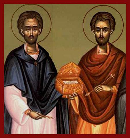 28 haziran  Kutsal ve mucize işçileri, gönüllü şifacılar Kirus ve Yuhanna'nın kutsal emanetlerinin tercümesi