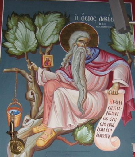 26 Haziran Selanikli aziz David