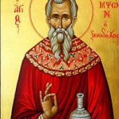 27 Haziran Konstantinupolisli aziz misafirperver Samson