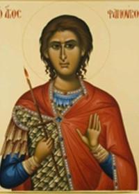 27 Ağustos Rodos'ta Yeni Görülmüş Olan, Büyük Şehit, Aziz Fanurios