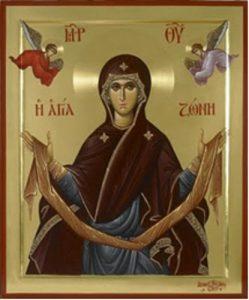 31 Ağustos  Meryem Annemizin Kutsal Kemeri