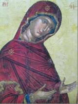 Antlaşma sandığı ve Meryem 2