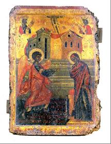 Antlaşma sandığı ve Meryem 5