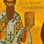30 Ağustos  Sırp Başpiskoposların Yortusu