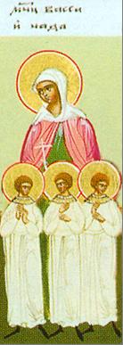 21 Ağustos  Aziz Şehitler Vassa ve Onun Oğulları Theognis, Agapios, Pistis