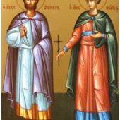 12 Ağustos İzmitli Şehit Azizler, Anikitos ve Fotios