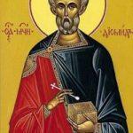 16 Ağustos  Kilikya'daki Tarsus'un Şifacı Şehidi, Aziz Diomidis