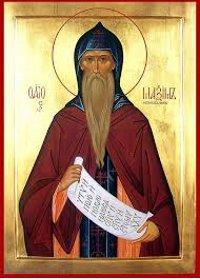 13 Ağustos Aziz Günah İtirafçısı Maksimos