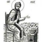 14 Ağustos   Apameia Piskoposu, Şehit Ruhban Markellos