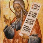 14 Ağustos  Aziz Peygamber Mika