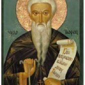 18 Ağustos Rila'nın Başkeşişi, Aziz Pederimiz İvan