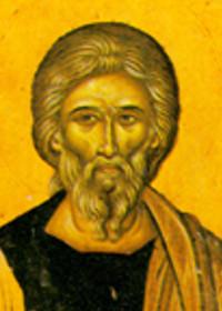 1 Ekim İskenderiye'nin İkinci Piskoposu Aziz Ananias