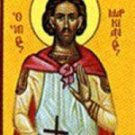 25 Ekim  Kutsal Şehitler Markiyan ve Martiryus