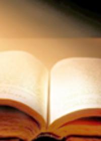 Tanrı'dan size bir mektup var