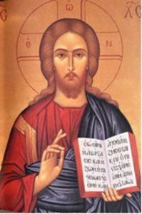 İncil dışı tarihi kaynaklarda İsa