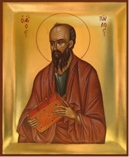 0.Elçi Aziz Pavlos ile kişisel görüşmem. Giriş