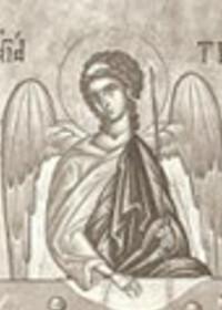 Ortodoks Kilisesi'nin öğretileri