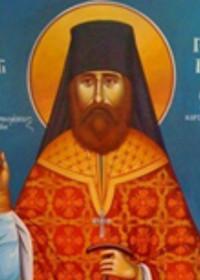 4 Kasım Aziz Yorgios Karslidis