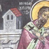 20 Kasım Patara Metropoliti Kutsal Şehit Methodius