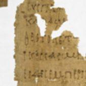 Tanrıdoğuran'a Yazılmış Bilinen En Eski Dua