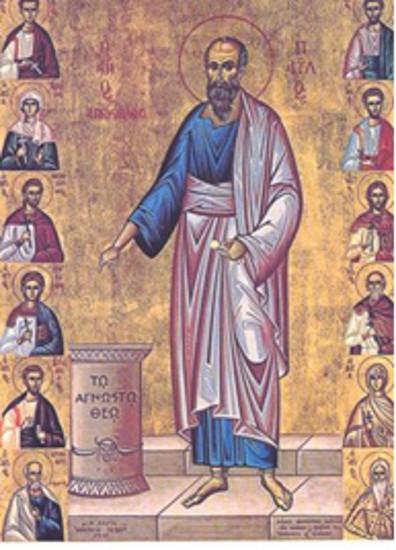 8. Anadolu Pisidyası Yalvaç'tan geçmesi