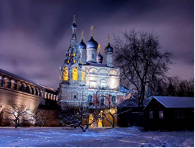 Noel'de Kraliyet Saatleri  Dokuzuncu Saat