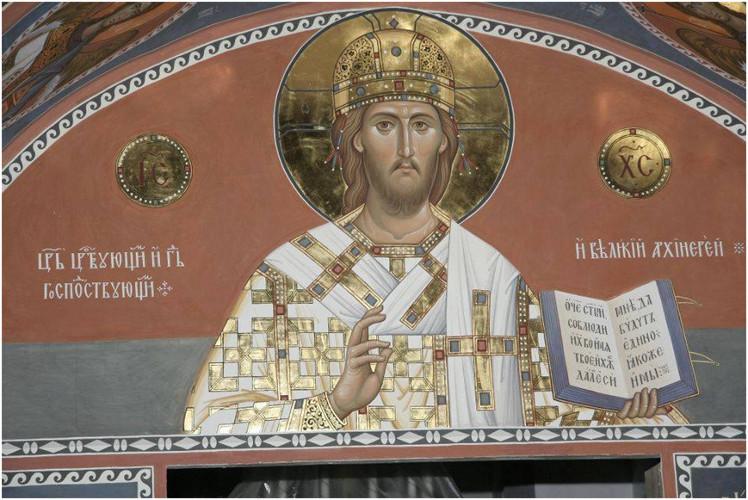 Bizans Piskoposları ve Ekümenik Patrikler