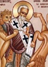 Tanrı kuşanan Antakyalı Aziz İgnatyos