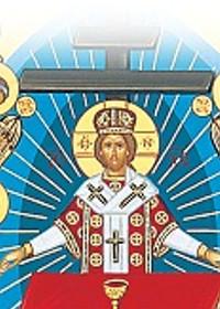 Mesih'in Bedenini yaşatan Ruh'tur