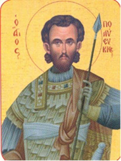 9 Ocak  Aziz Polyevktos, Malatya'nın ilk şehidi.