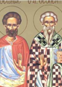 5 Ocak Kutsal Şehitler Theopemptos ve Theonas ile Aziz Sinklitiki