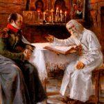 Sarovlu Serafim ve Motovilov