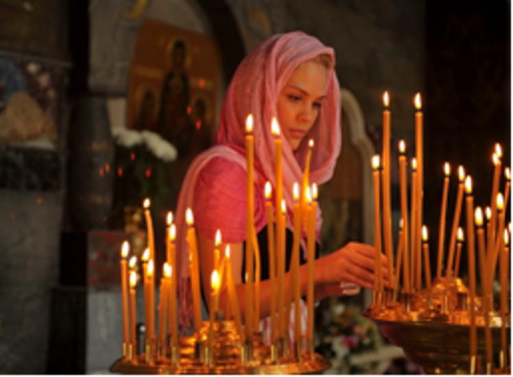 Aegina'daki Aziz Nektarios'a göre  Kutsallaşmış müminin genel görüntüsü
