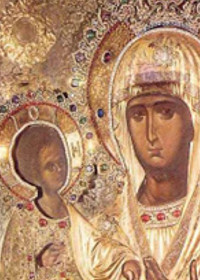 28 haziran Pek kutsal Hanımefendimiz Tanrıdoğuran'ın «Üç elli» ikonası'nın anması
