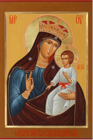 Pisidialı Meryem Ana Yortusu Konuşması