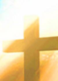 İsa Mesih'in Haç'ına
